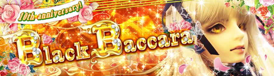 Black BACCARA4