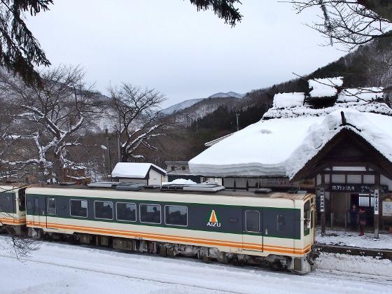P1219014 (560x420)