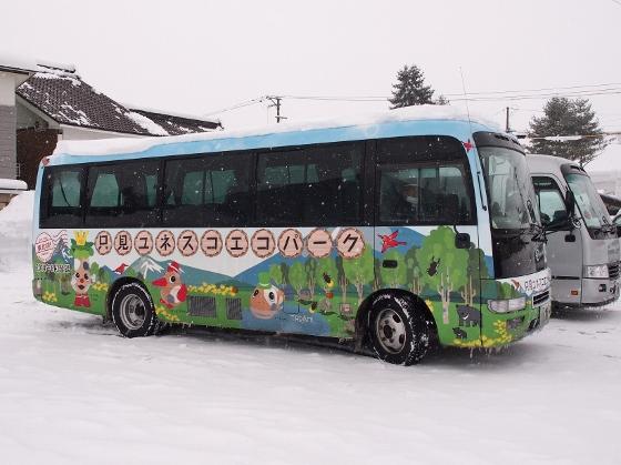 P2149848 (560x419)
