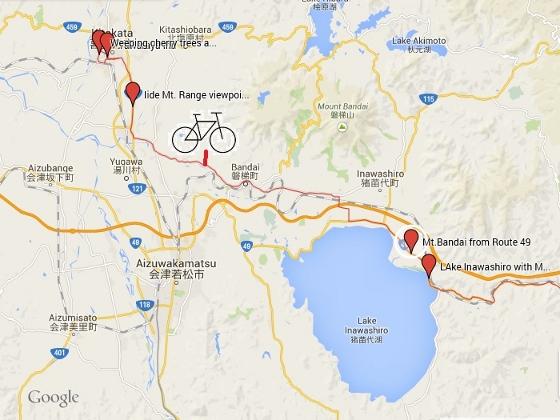 20150424日中線記念自転車道桜 (560x420)