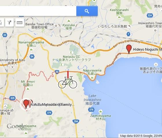 20150521野口記念松平墓所 (560x477)