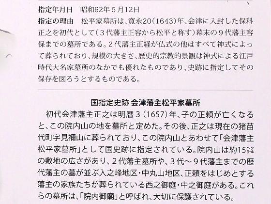 P5211551 - コピー (2) (560x421)