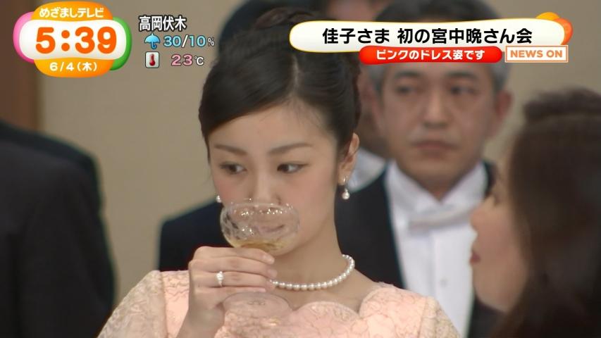 「めざましテレビ」佳子内親王