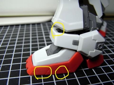 Mk-Ⅱ(白)ゲート跡