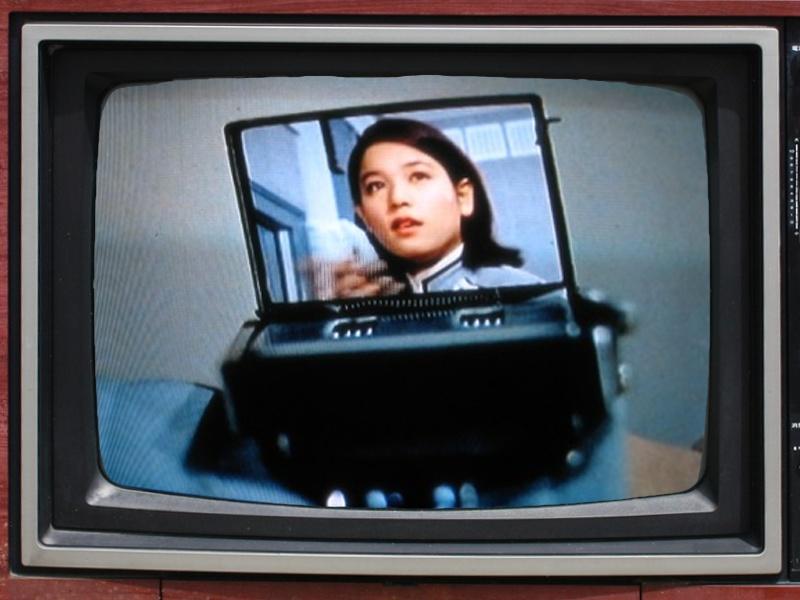 7-AnnuTV.jpg