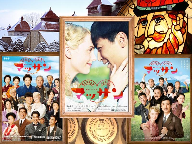 NHK-MASSAN.jpg