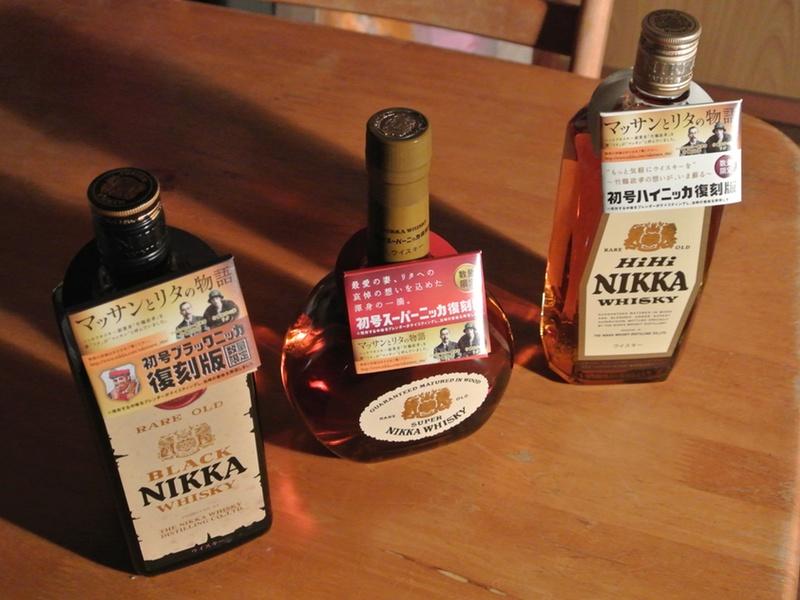 NIKKA-Syogo123.jpg