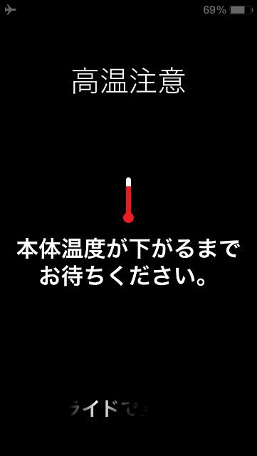 s-konngouIMG_3307.jpg