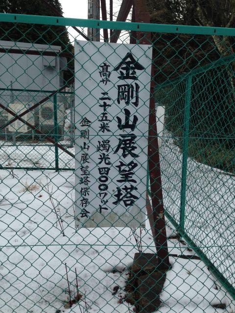 s-konngouIMG_3361.jpg