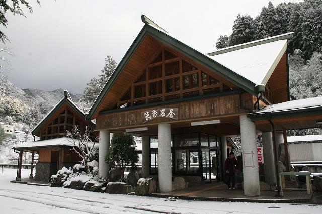 ②筑前岩屋駅
