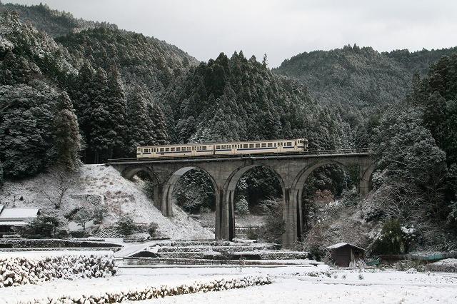 ⑤◎栗木野橋梁
