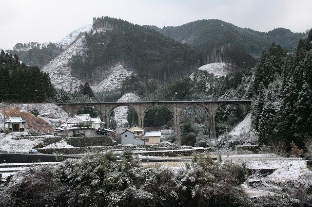⑥宝珠山橋梁