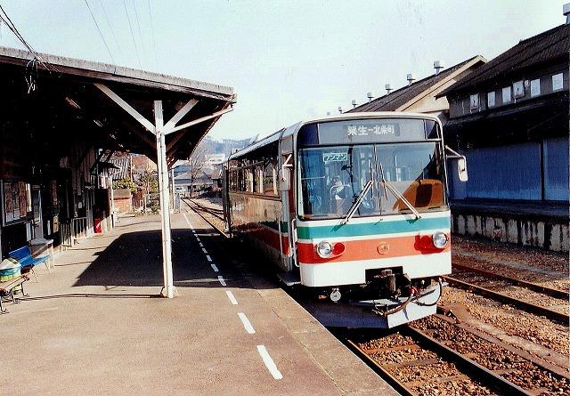 ⑩S63北条町駅