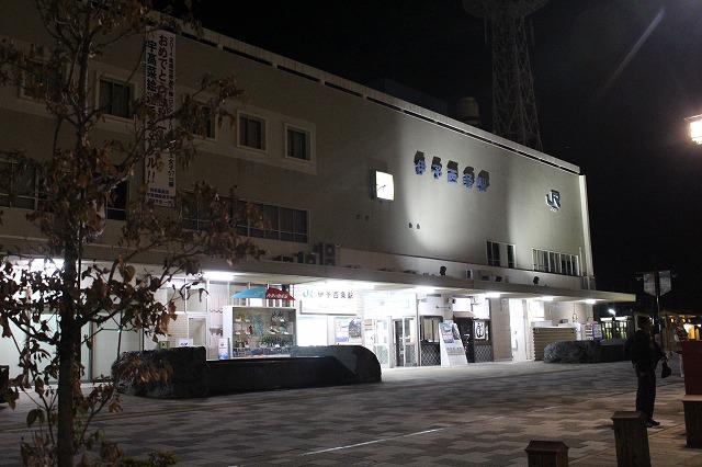 ①伊予西条駅夜