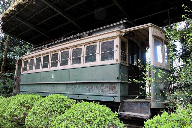 ④最古の電車