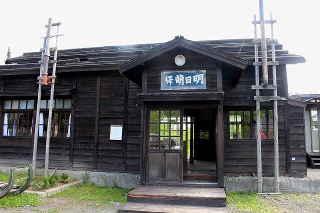 ⑦明日萠駅