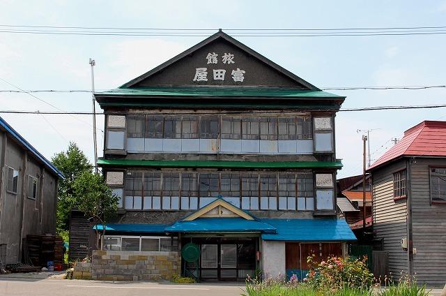 ⑮増毛駅前旅館