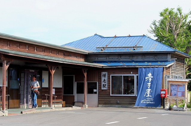 ⑭増毛駅舎