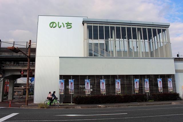 ⑥のいち駅
