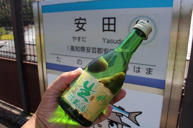 ⑳安田駅と玉乃井