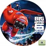 ベイマックス ~ BIG HERO 6 ~