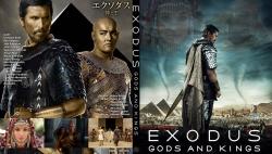 エクソダス:神と王 ~ EXODUS: GODS AND KINGS ~
