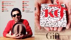 KG ~ Gift ~
