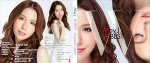 May J. ~ W BEST –Original & Covers- ~