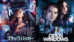 ブラック・ハッカー ~ OPEN WINDOWS ~