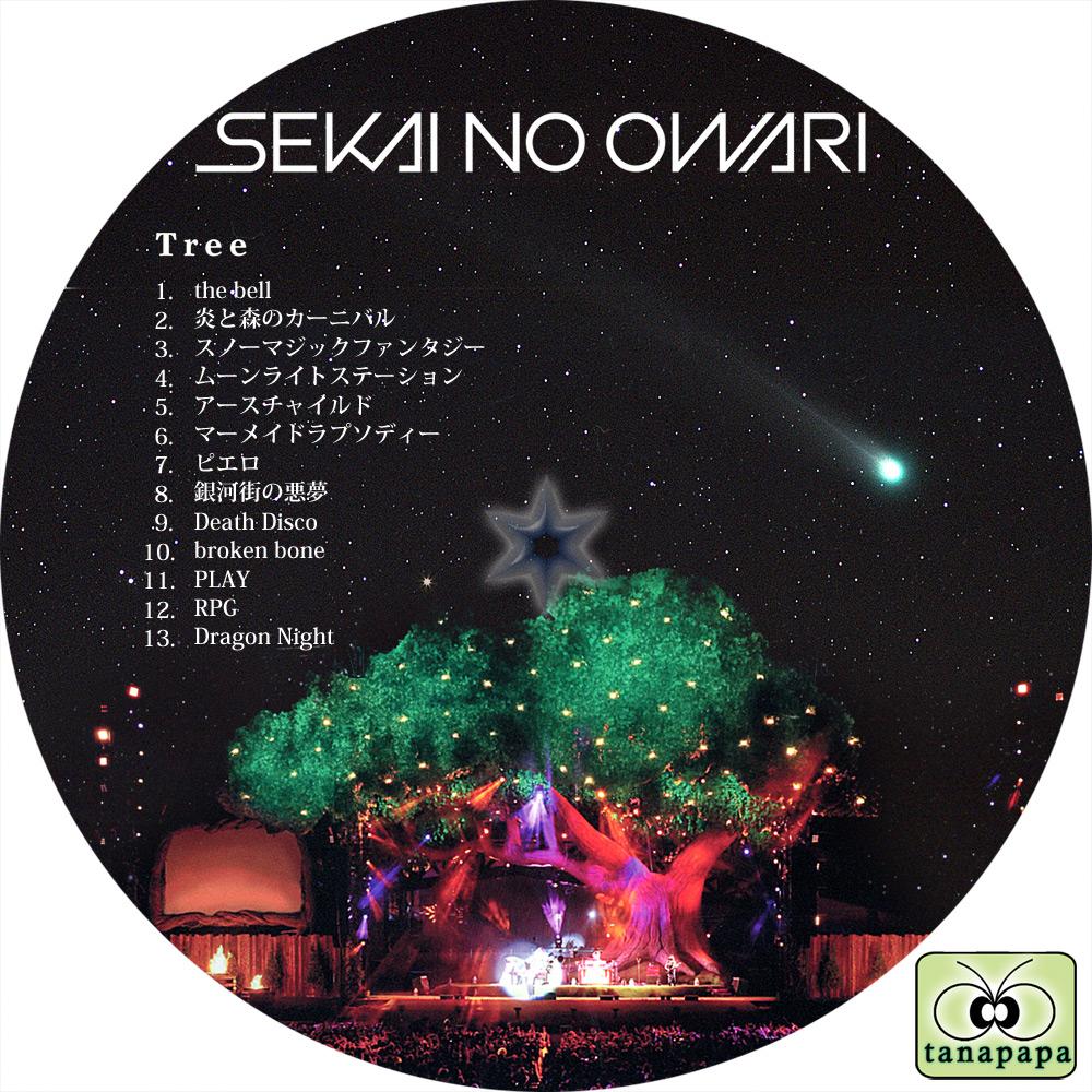 SEKAINOOWARIのRPG楽譜無料で手に入るところは …