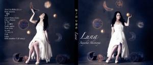 塩ノ谷 早耶香 ~ Luna ~