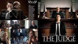 ジャッジ 裁かれる判事 ~ THE JUDGE ~