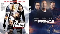 コードネーム:プリンス ~ THE PRINCE ~