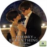 博士と彼女のセオリー ~ THE THEORY OF EVERYTHING ~