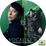 徳永英明 ~ VOCALIST 6 ~