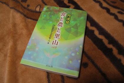 15_shoku_nou.jpg