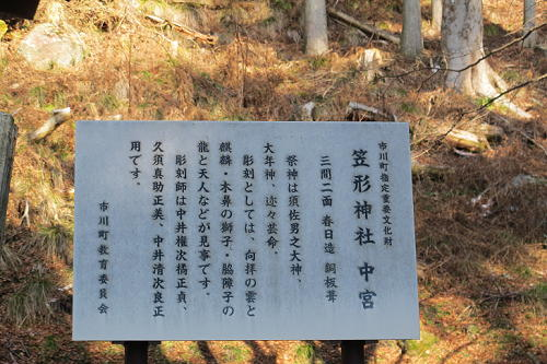 14_12_23_kasagata (27)(1)