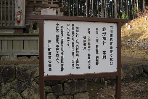14_12_23_kasagata (99)(1)