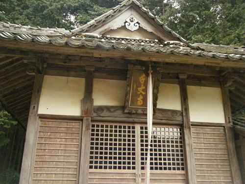 15_4_7_kasuga (37)(1)