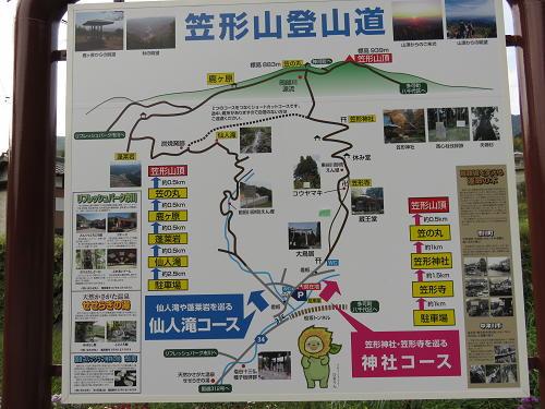 15_4_29_kasagata_ (108)(1)