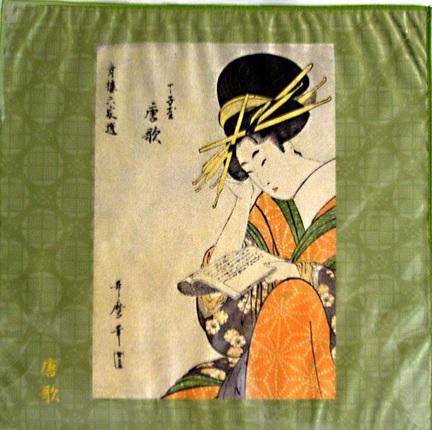 2014-12-31歌麿の浮世絵「唐歌」メガネふき