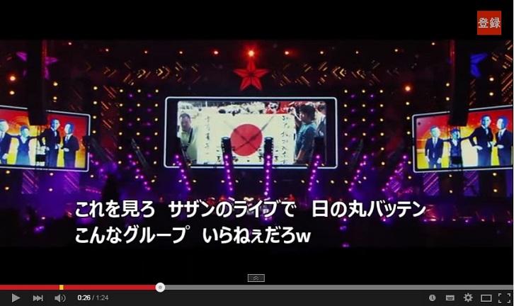 2015-1-29さようなら、サザンと桑田、桑田ライブ