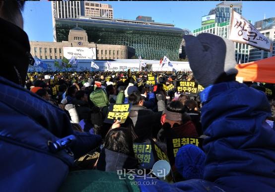 2015-1-31ソウル市役所新庁舎2