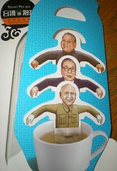 2015-3-8毛沢東1