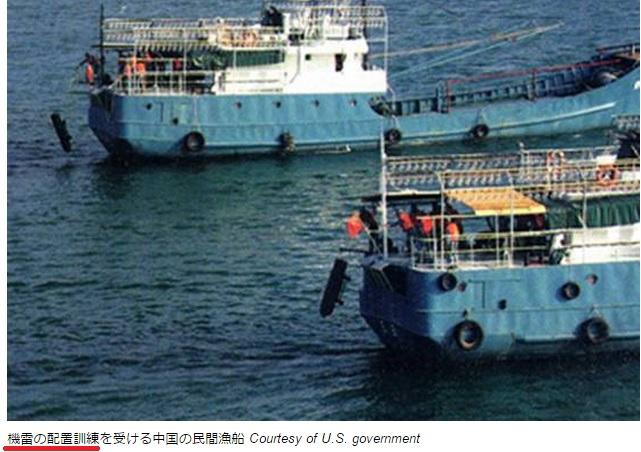2015-4-4中国の民兵漁船の機雷敷設訓練