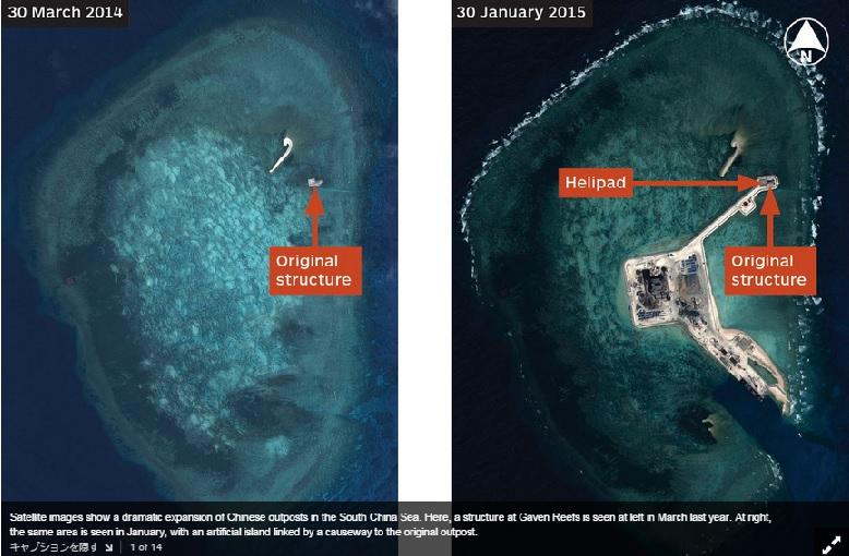 2015-4-4中国の海洋侵略衛星写真