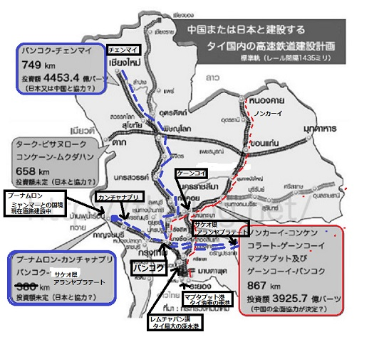 2015-4-2タイの高速鉄道建設計画路線図no2