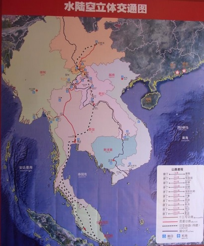 2015-4-11中国の計画するインドシナ半島鉄道