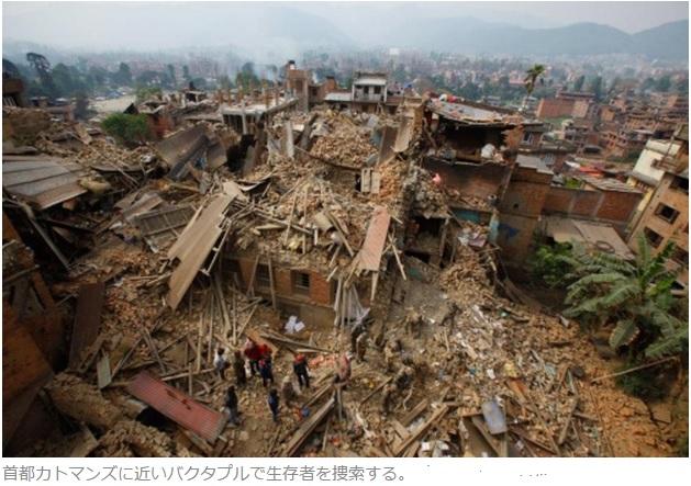 2015-4-28ネパール地震1