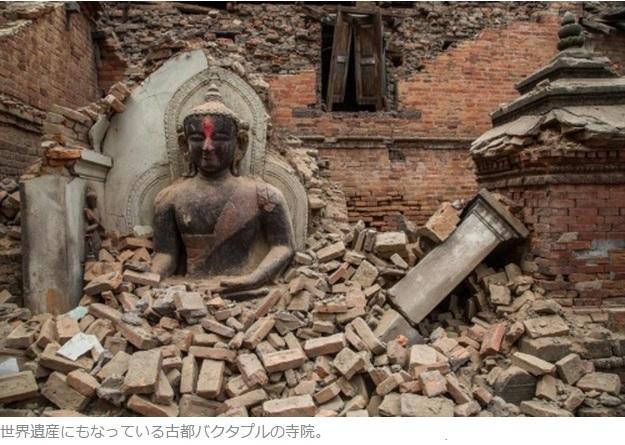 2015-4-28ネパール地震2